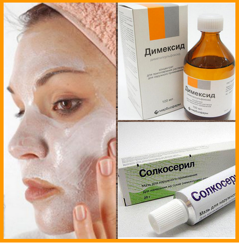 маска для лица димексид и солкосерил