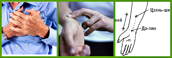 Как повысить давление точечным массажем