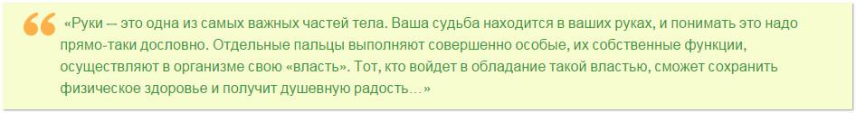 Кэшав Дев