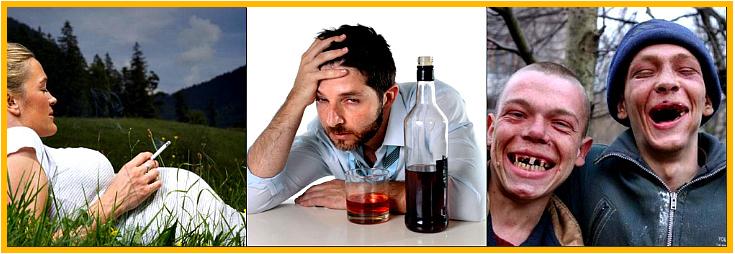 вредные привычки старят организм