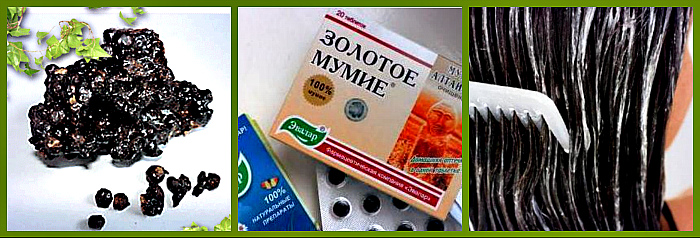 мумиё для волос в таблетках