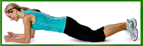 упор на колени если тяжело