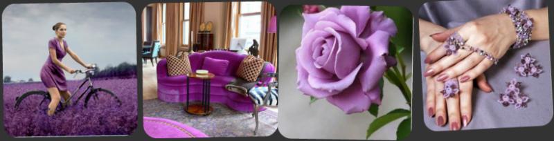 восприятие фиолетового цвета