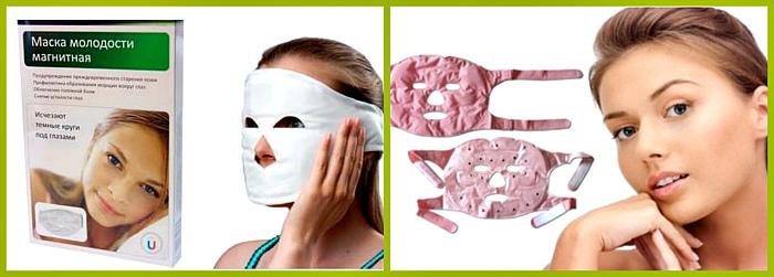 магнитная маска молодости противопоказания