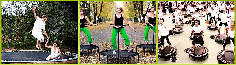 прыжки на батуте для похудения