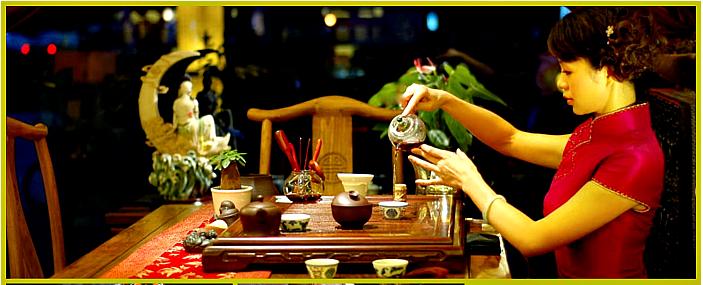 демонстрация заваривания чая