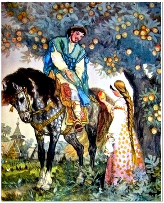 Иван царевич 1