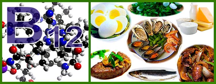 potrebnost-vitamina-В12