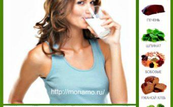 vitaminy-dlya-kostej