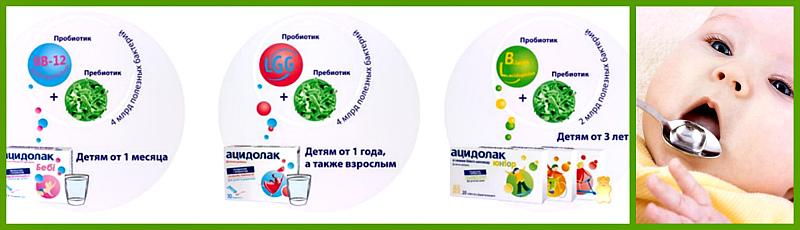 бактерии для детей