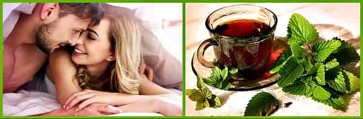 рецепт любовного напитка