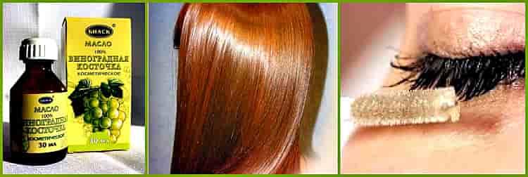 для волос и ресниц