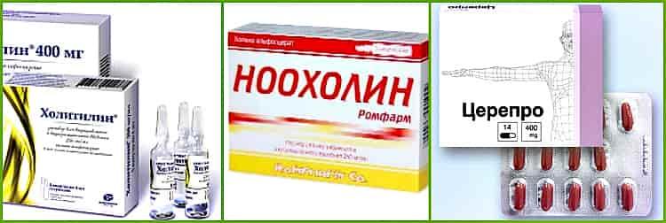 препараты с холином