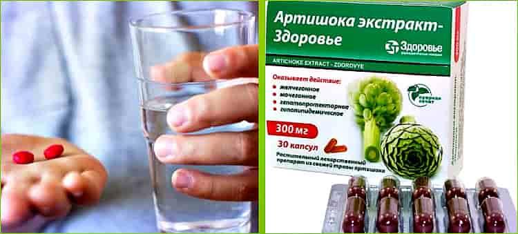 применение препаратов
