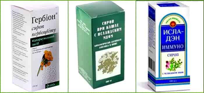 препараты с цетрарией