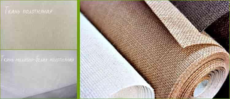 ткань молочно-белая полотняная