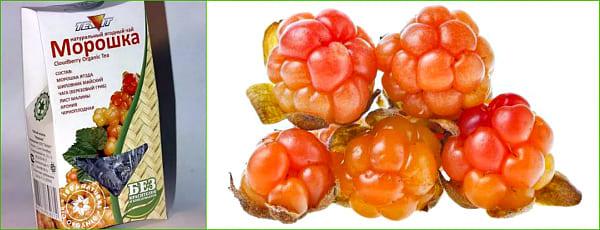 ягода для похудения