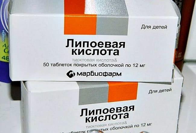 lipoevayz-kislota