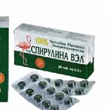 полезные свойства и противопоказания спирулины